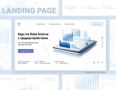 Landing page for Data science