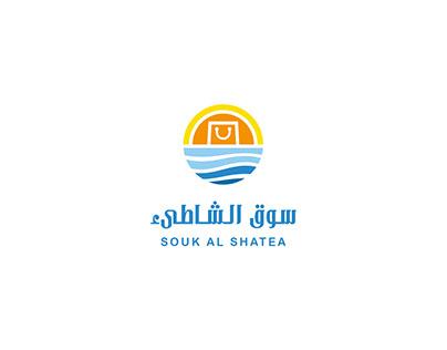 SS - Brand Design