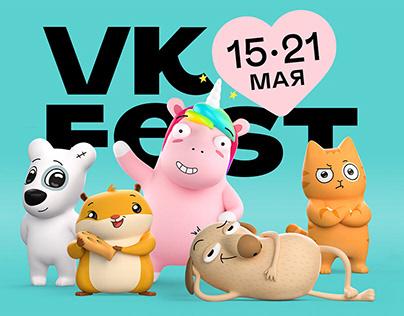 VK FEST 2020. Дизайн