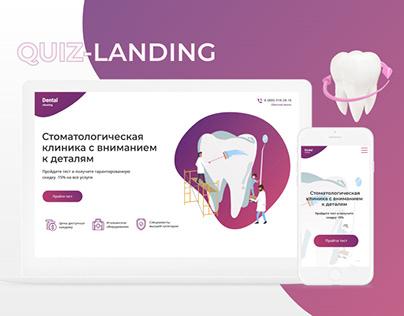 Quiz landing