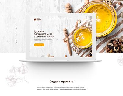 Landing Page Honey by Ivanov