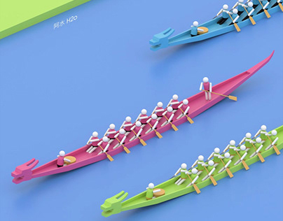 Tuen Ng Festival (Dragon Boat Festival)