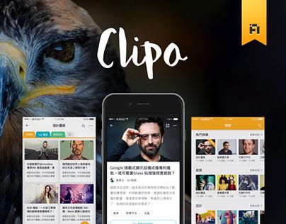 Clipo 收藏、整理有趣的資訊 | App 設計