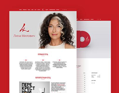 Website for Lina Milovich