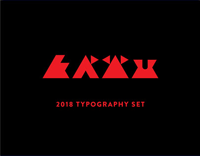FKWU   logotype – 2018