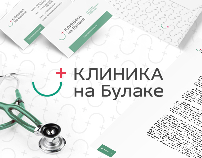 Logo for a private clinic.
