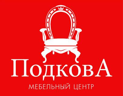 Логотип мебельного центра