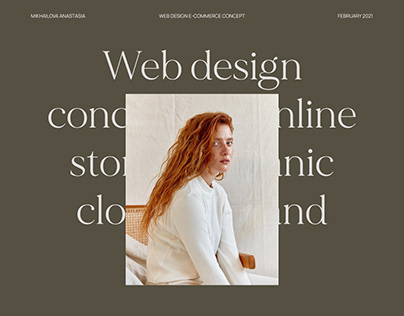 Online store of organic clothing brand