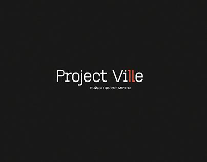 Project Ville. Identity