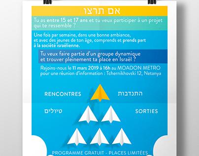 KIAH Poster