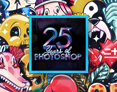 Adobe Photoshop 25 Under 25