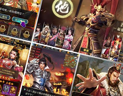 遊戲互動感廣告|三國類 Mobile Game Ads Design-Three Kingdoms