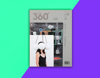 Design 360° Magazine No.82 Curating Design