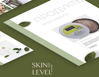 Website Skin Level - Care Cosmetics / horizontal scroll