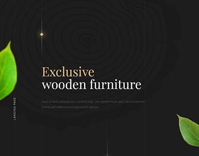 Эксклюзивная коллекция мебели