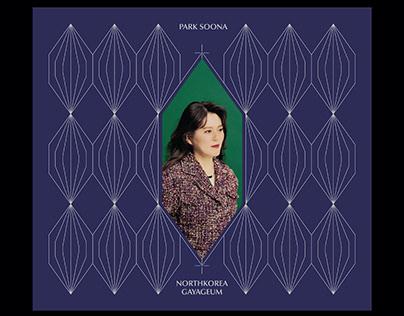 PARK SOONA : NORTH KOREA GAYAGEUM ALBUM COVER DESIGN