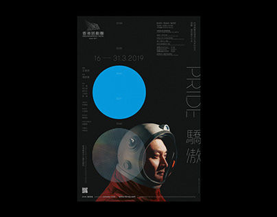 Pride - visual identity for HKREP drama