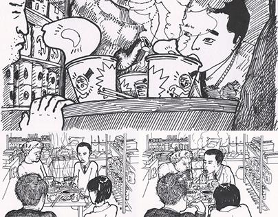Chungmuro Storyboards