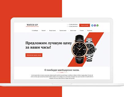 Дизайн магазина по продаже часов