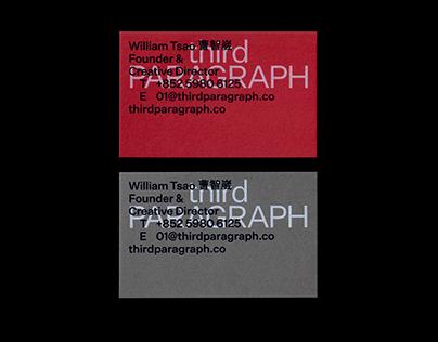 Studio Business Card | 工作室名片