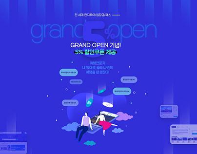 #현지투어 Grand Open PROMOTION EVENT