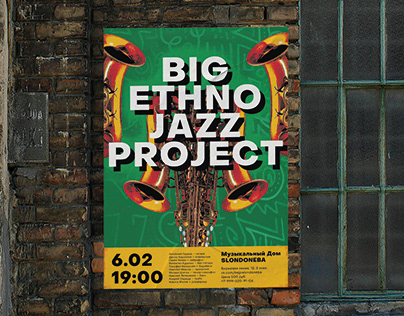 """Poster for """"Big Ethno Jazz Project"""""""