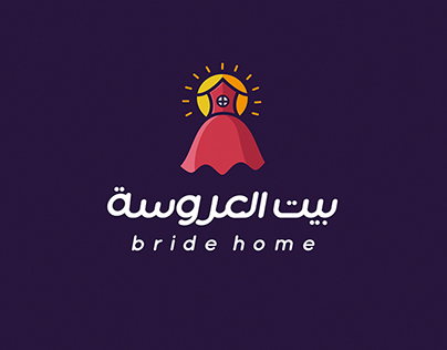 Bride Home Identity-KSA