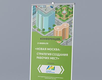 Заставки-афиши для «Ассоциации инвесторов Москвы»