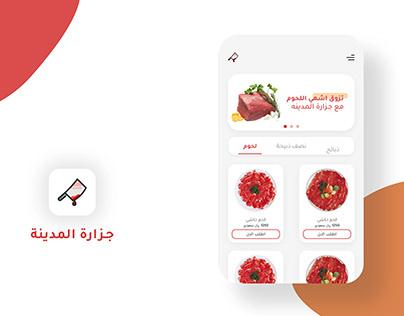 Butcher app