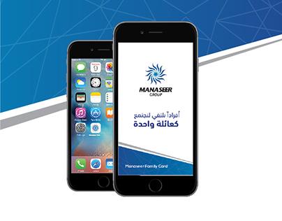Manaseer Family Card | Application