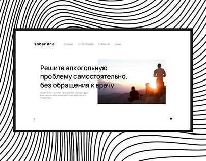 Social Project Landing Page Design