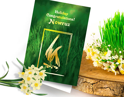 Postcard Nowruz Holiday Congratulations.