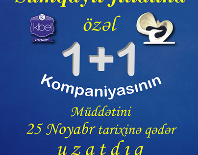 poster #sz
