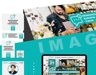Online forum branding. messenger business forum