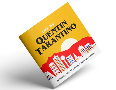 "Brochure & Cover ""Tarantino"" : from Reservoir Dogs"