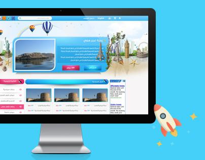 Wordpress Tours الريادة قالب سياحى ووردبريس