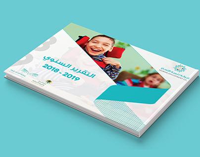 Human Development Company Profile | annual report