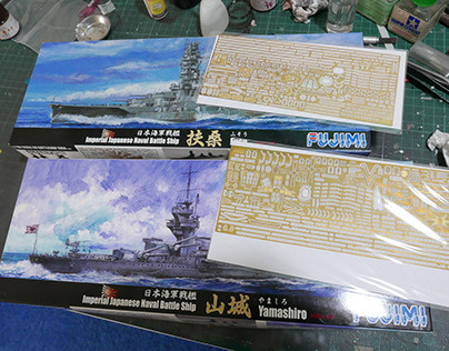 "[Working]1/700IJN battleship ""Fuso,Yamashiro"""