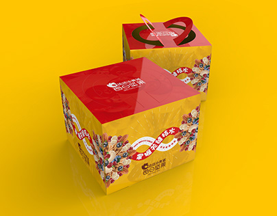 Qiaqia - Daily Nuts - Premium packaging - Summer 2019