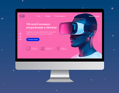 home screen for VR-club (landing page)