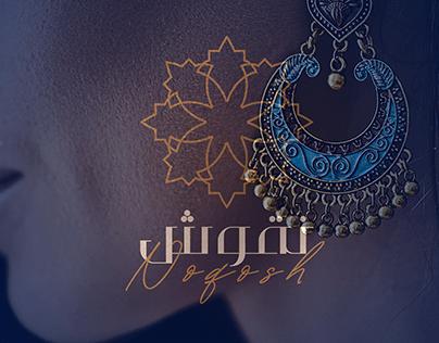 jewelry luxury logo branding identify - نقوش
