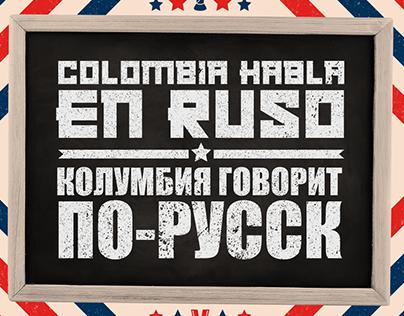 Colombia habla en ruso