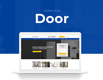 Online store selling doors