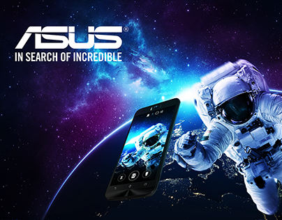 ASUS (In Search Of Incredible)