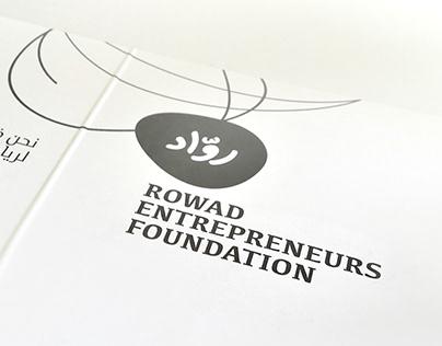 Rowad Foundation