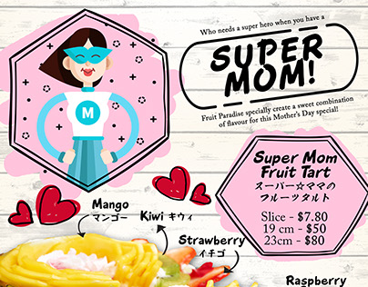 Fruit Paradise - Mother's Day Promotion 2017