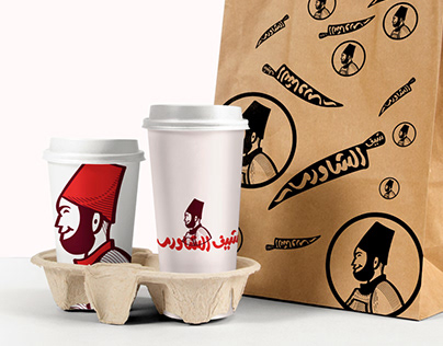 Chef Al-Shawrma / Branding
