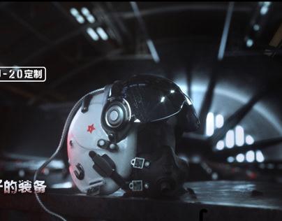 MEIZU E3 | offical video