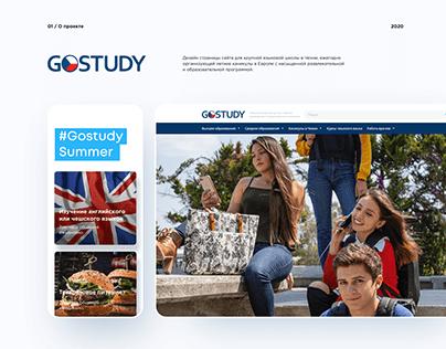 GoStudy