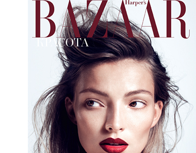 Carola Remer / Harper's Bazaar / Red October